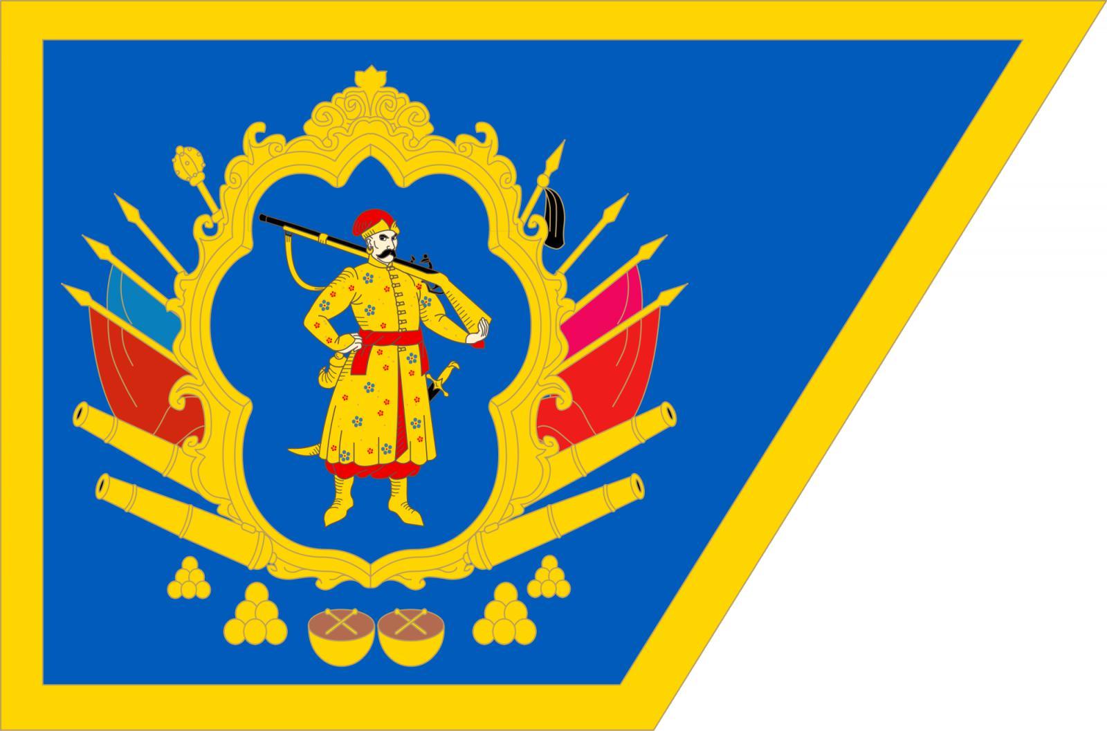 казацкие символы украины фото если учесть