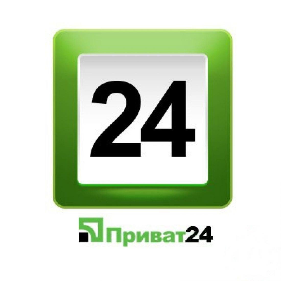 ойын автоматтары privat24 зарядтайды24