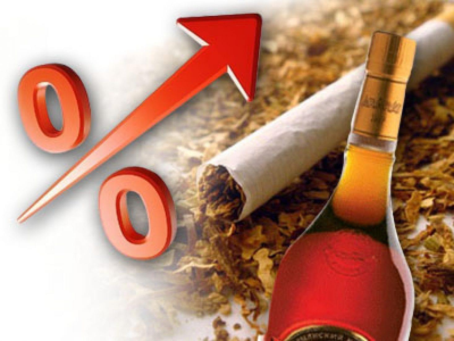 налог на табачные изделия 5 букв