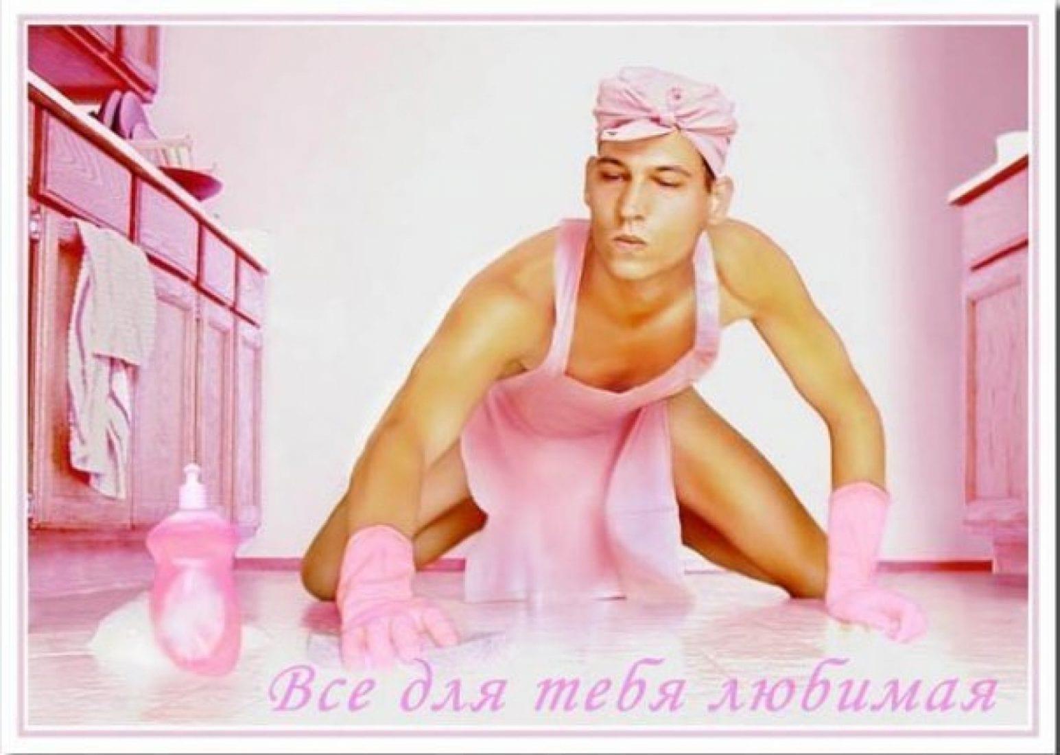 Юбилеем мамы, прикольные открытки к 8 марта с мужчинами