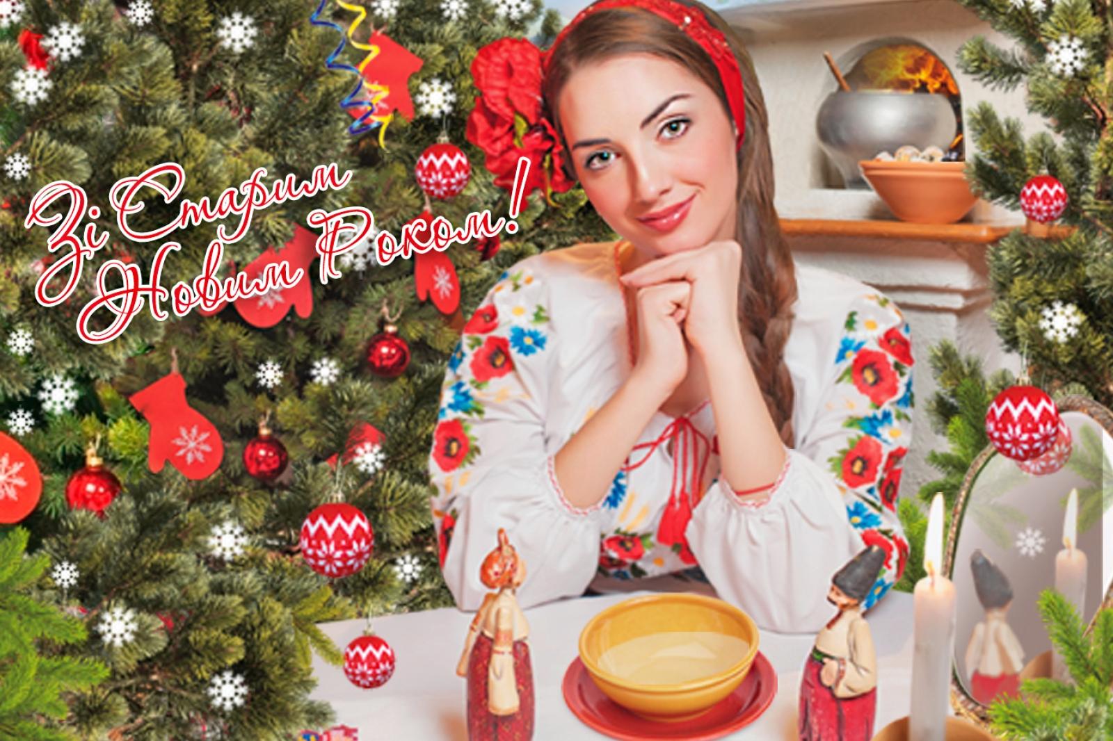 Открытки, украинские открытки на новый год