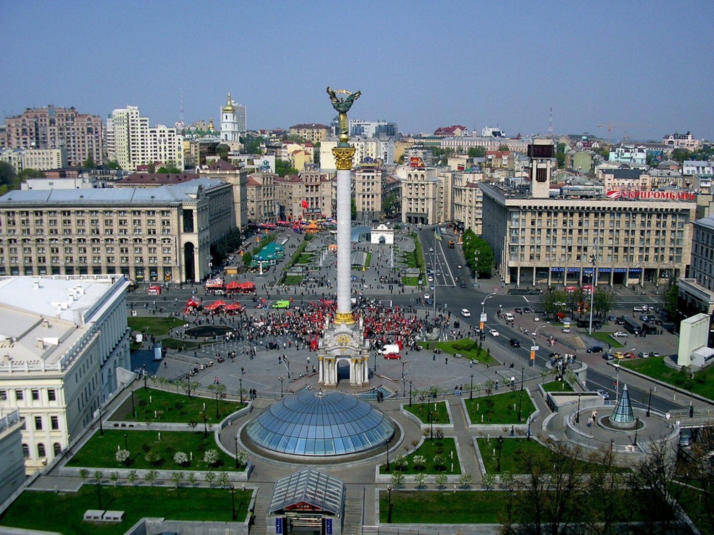 Киев картинки для детей, тюмени