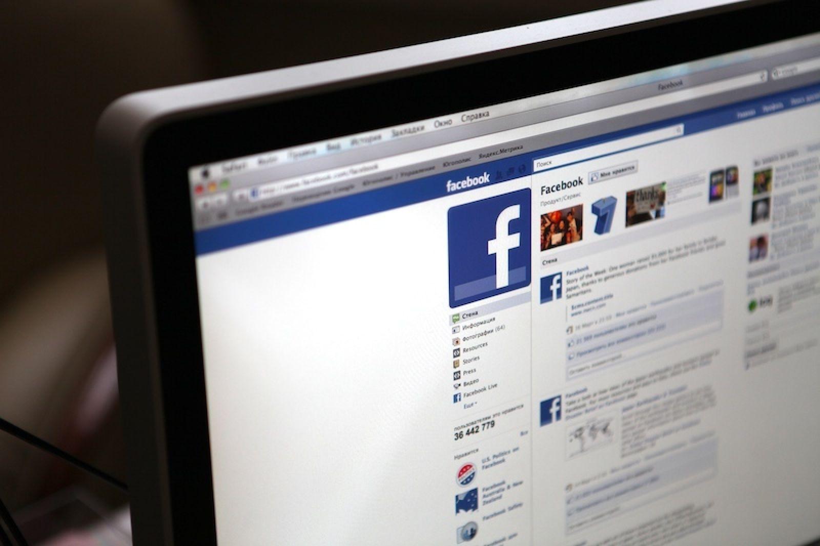тренажёр зачем фейсбук требует фото особое