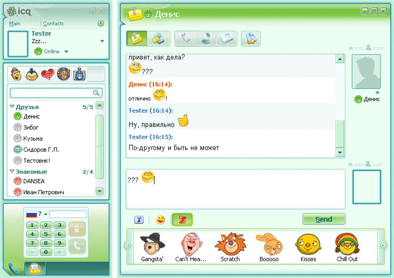 Icq Sex Chat Thai, Evelive Sexchat