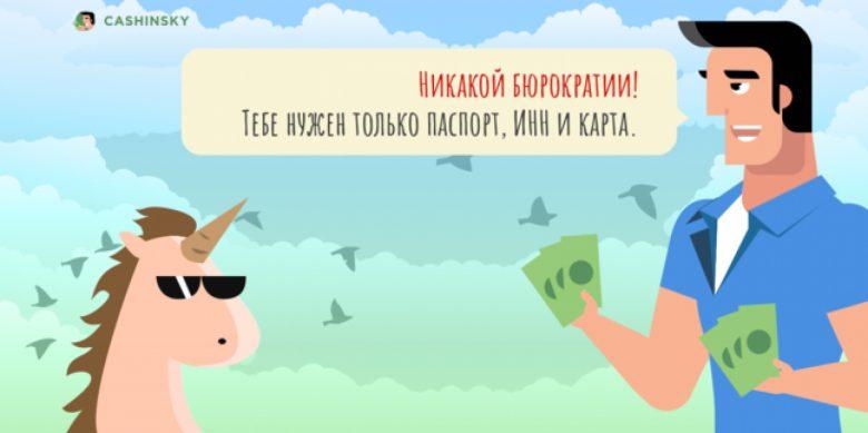 все кредиты онлайн на карту в украине срочно взять займ онлайн на карту