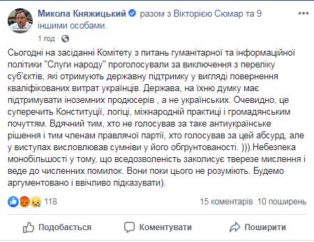 Рада в сесійному режимі засідатиме два тижні поспіль, - Разумков - Цензор.НЕТ 9758