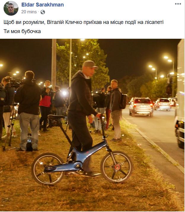 Терорист Олексій Белько перед затриманням збив поліцейський квадрокоптер - Цензор.НЕТ 5140