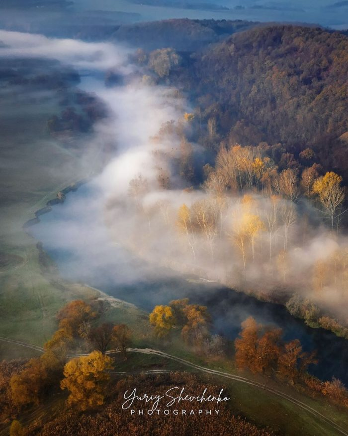 туман харьков
