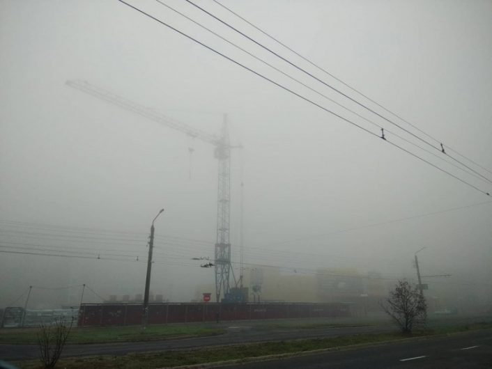 туман полтава