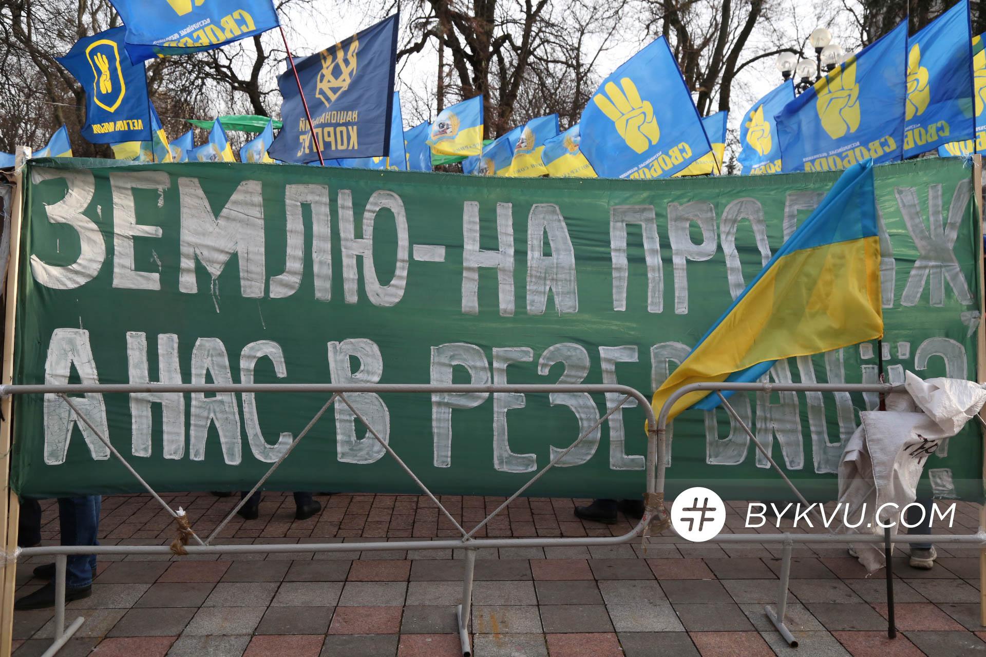 Карантин на Украине. Земельная реформа в угоду МВФ