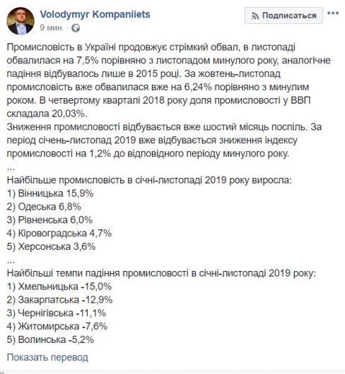"""Підприємствам ГМК вперше за останні роки затримали відшкодування ПДВ на суму понад 2 млрд грн, - """"Укрметалургпром"""" - Цензор.НЕТ 8536"""