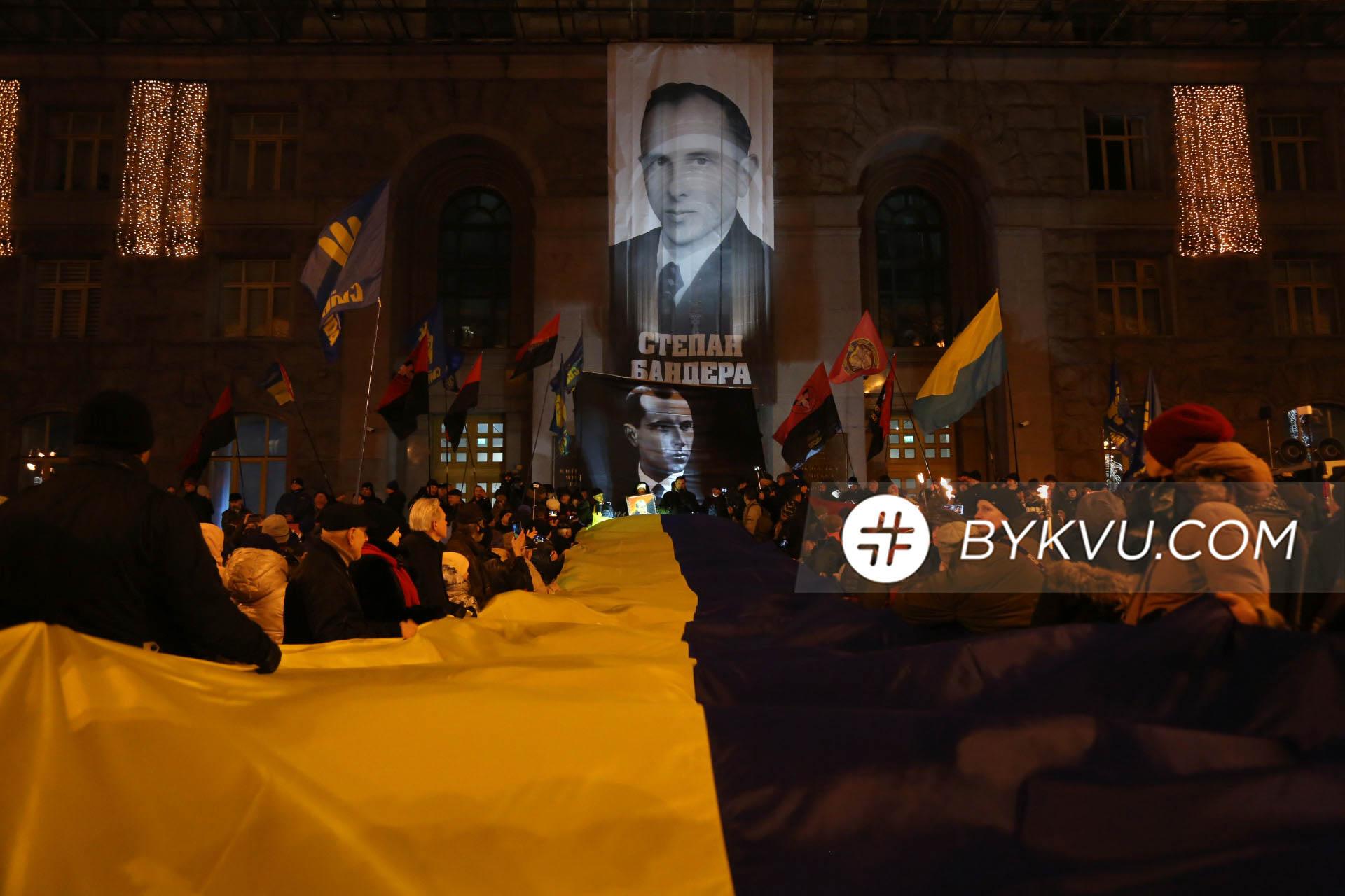 В Украине сегодня отмечают день рождения Бандеры