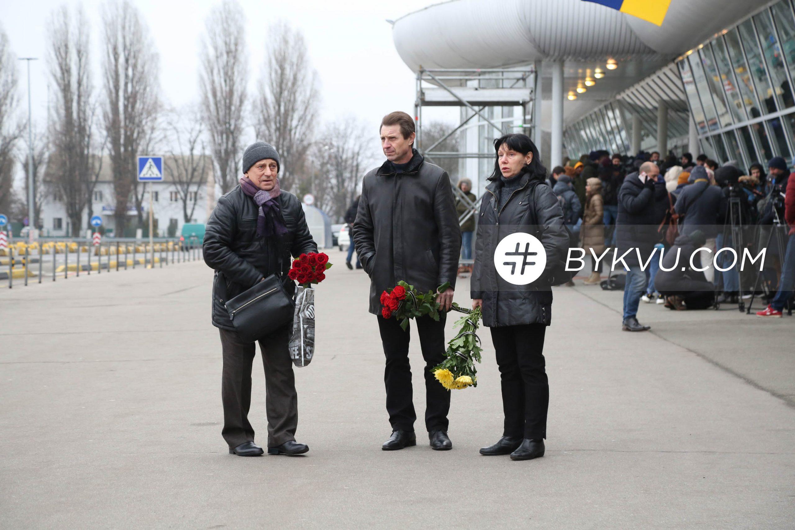 МАУ_прощание_украинцы