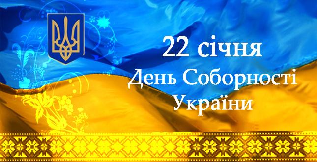 ОБСЄ має намір приділяти максимум уваги для досягнення стійкого перемир'я на Донбасі, - глава організації Рама - Цензор.НЕТ 1748