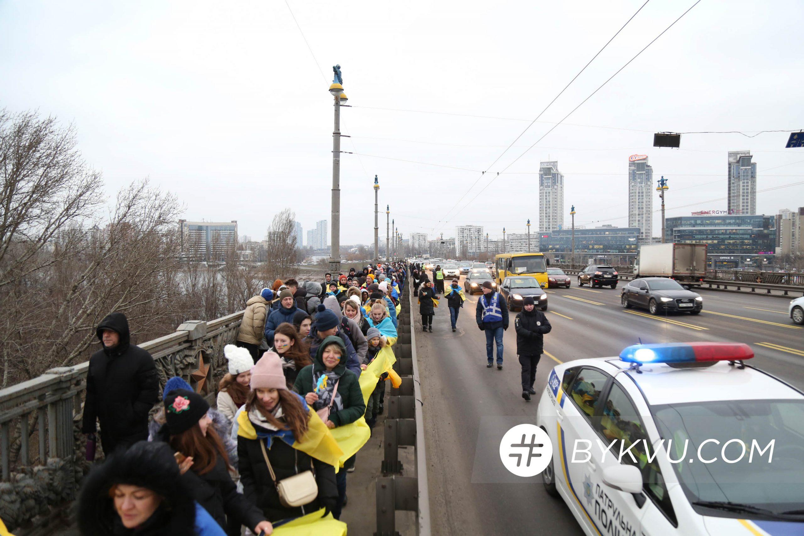 День Соборности мост патона