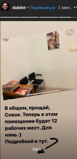Парикмахерская в здании Кабмина_03