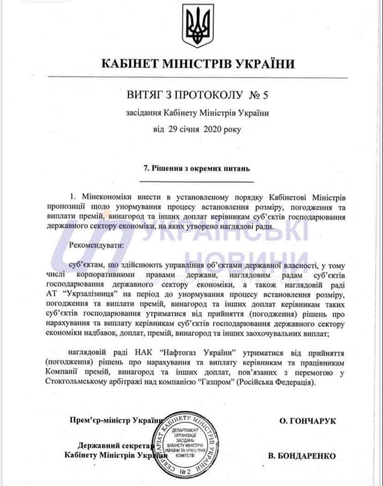 Заянварь «Газпром» использовал 46% отоплаченных объемом транзита газа
