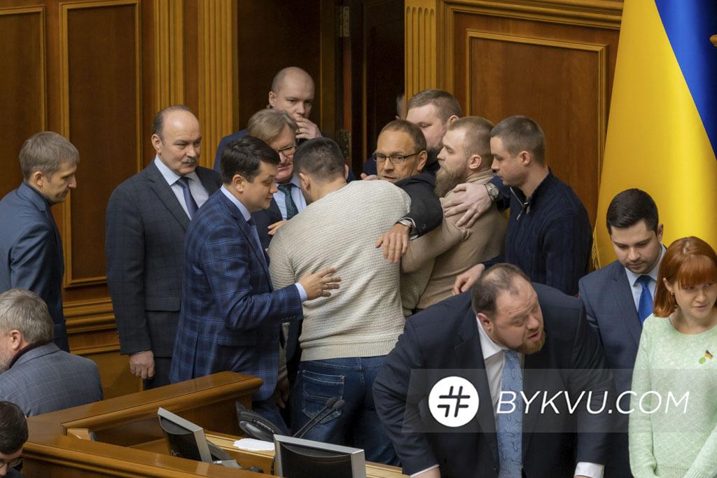 Потасовка между Сергеем Власенко и Артемом Дмитруком_01