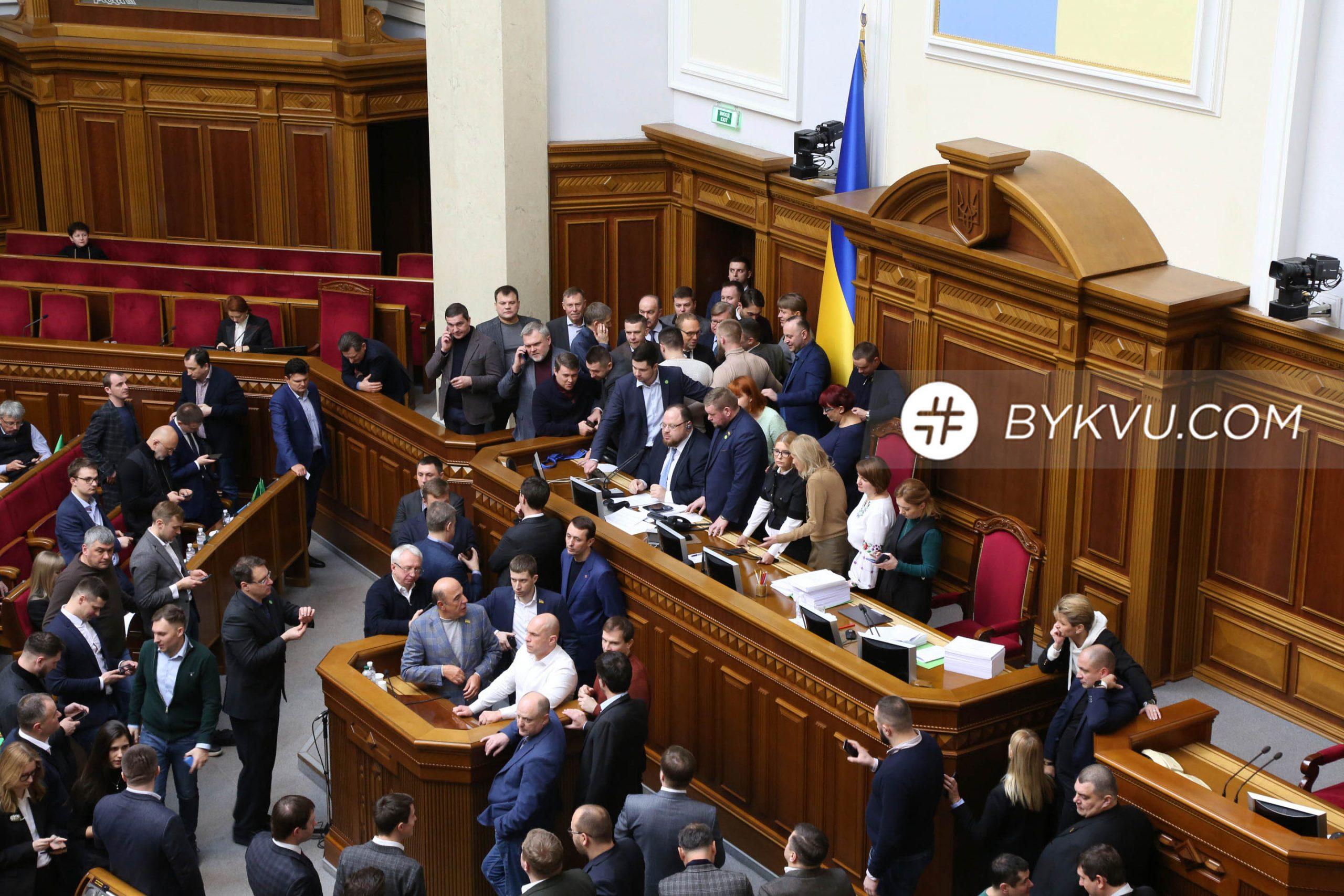 Потасовка между Сергеем Власенко и Артемом Дмитруком_12