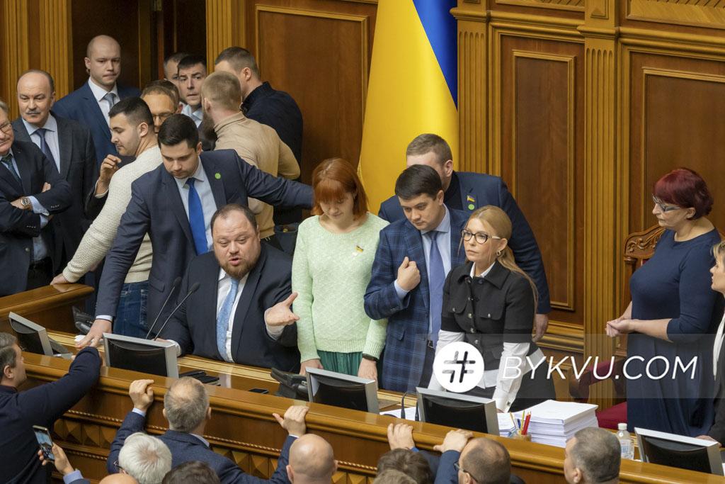 Потасовка между Сергеем Власенко и Артемом Дмитруком_02