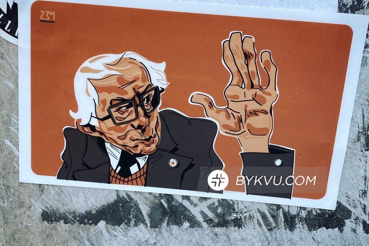 Берни_Сандерс выборы_в_США