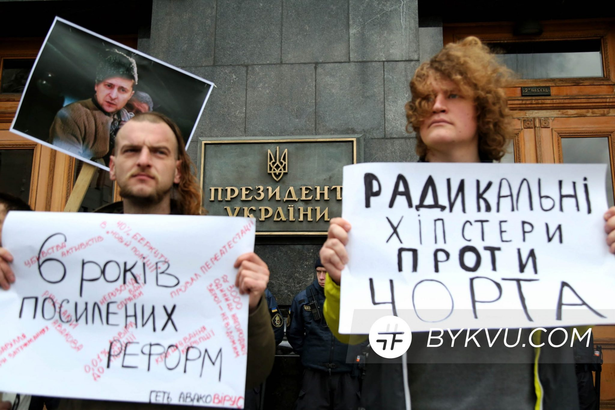 Митинг против Авакова
