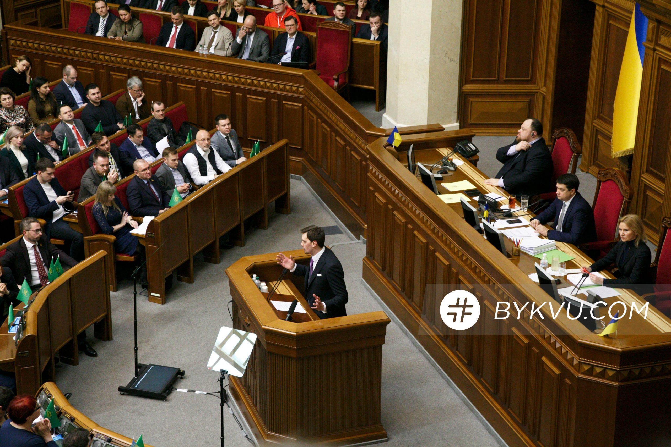 Алексей Гончарук в Парламенте_01