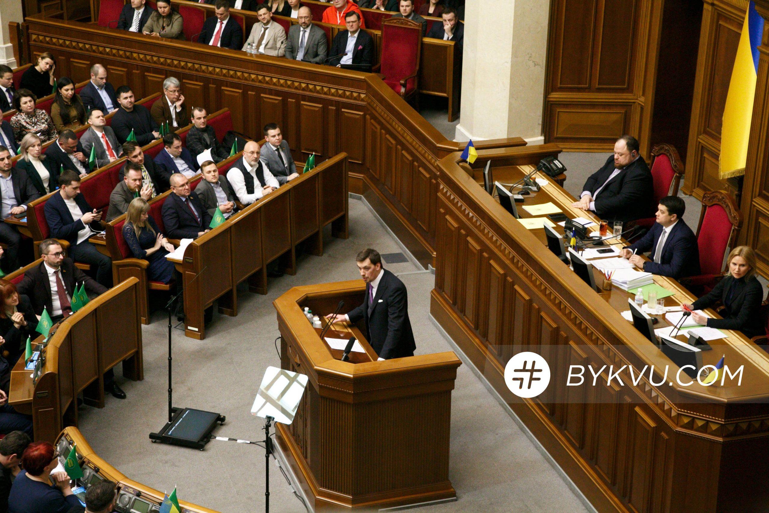 Алексей Гончарук в Парламенте_02