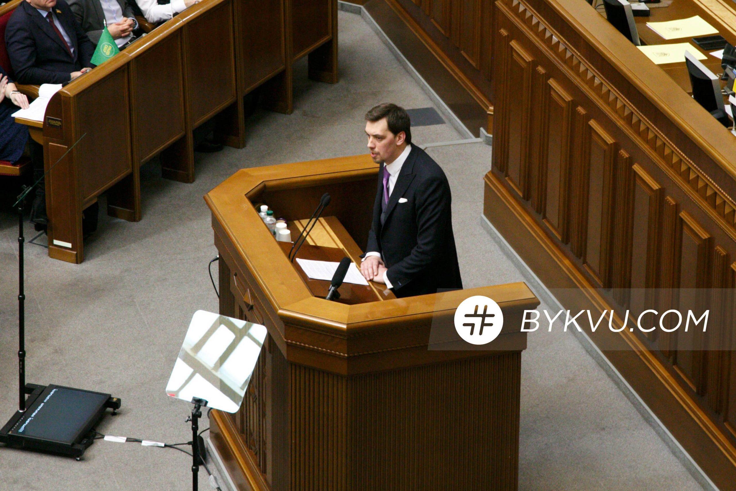 Алексей Гончарук в Парламенте_03