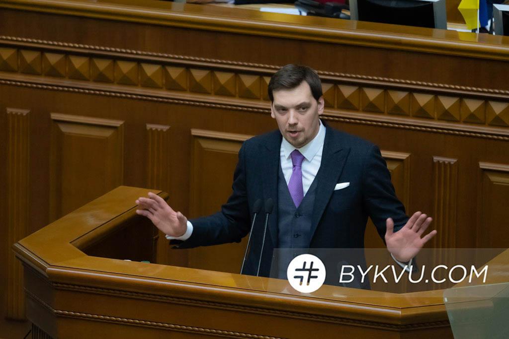 Алексей Гончарук в Парламенте_06