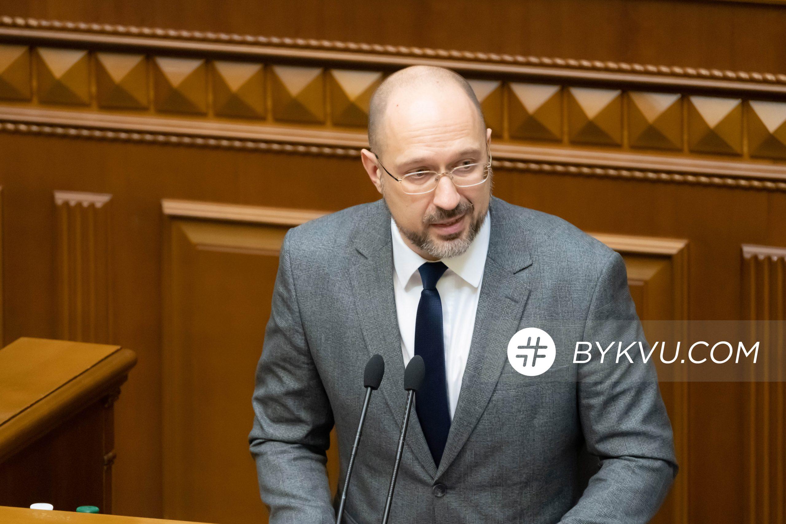 6 березня в Парламенті_01