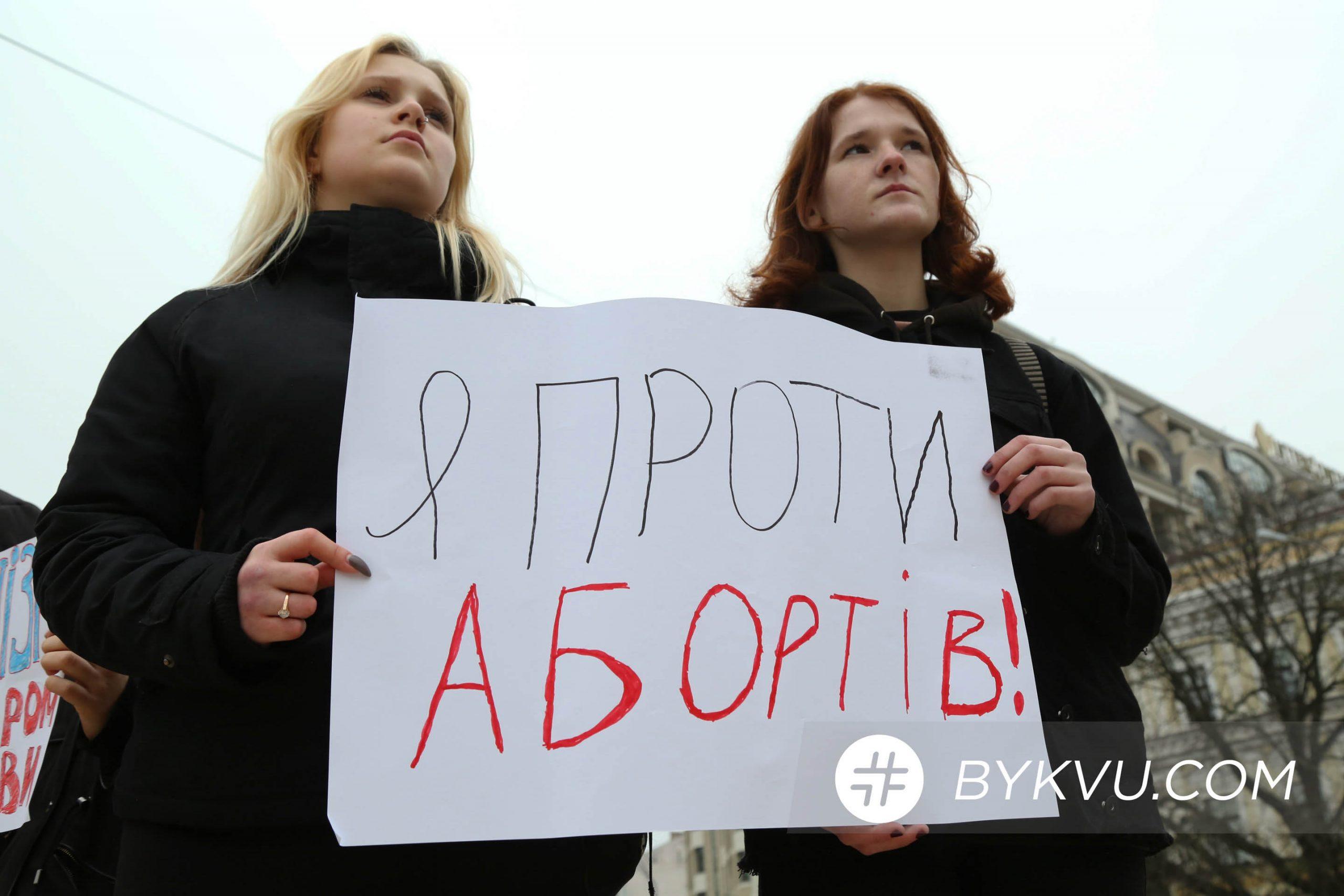 марш_против_абортов_феминистки