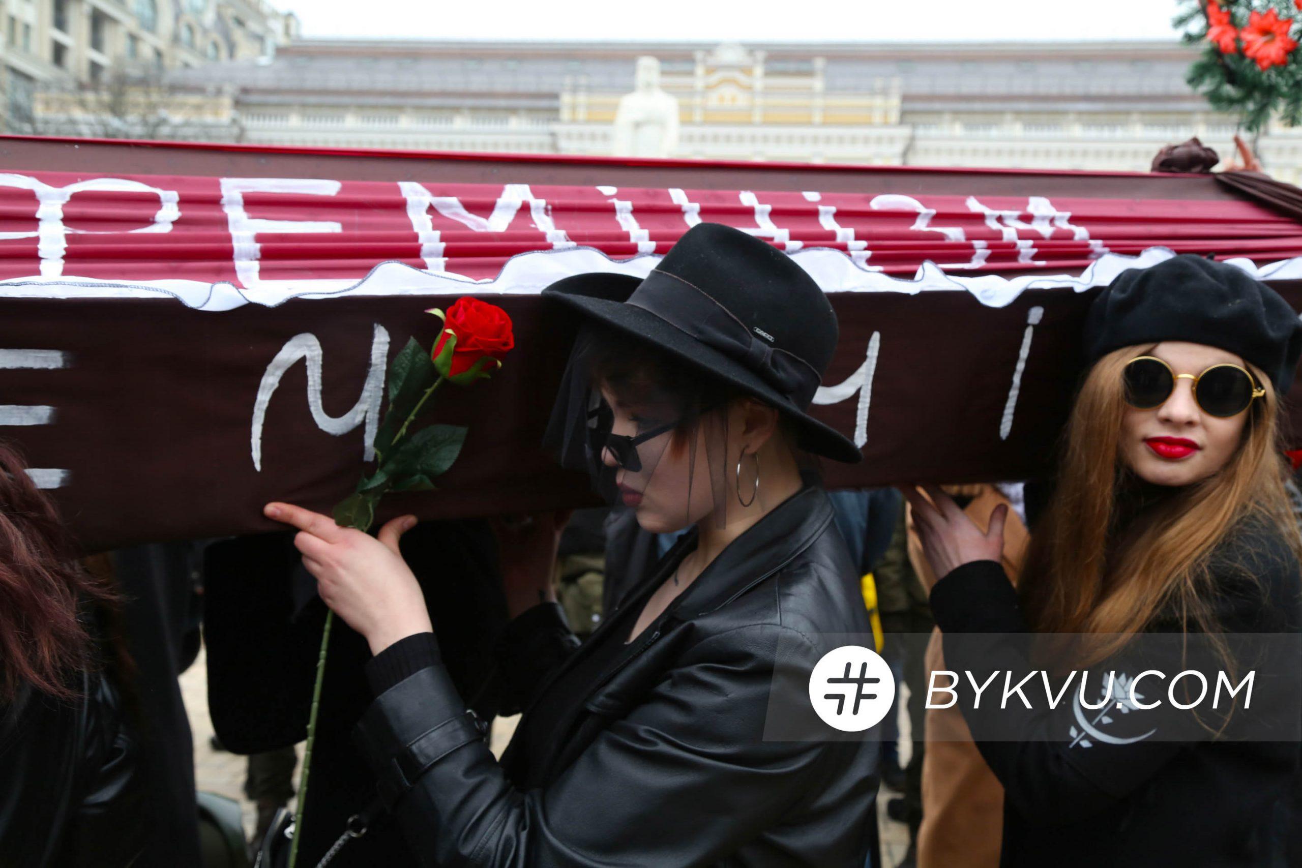 марш_феминистки_софийская площадь