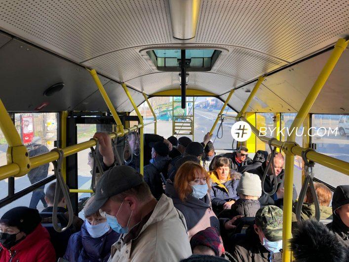 Троллейбус №50 в Киеве 18 марта_01