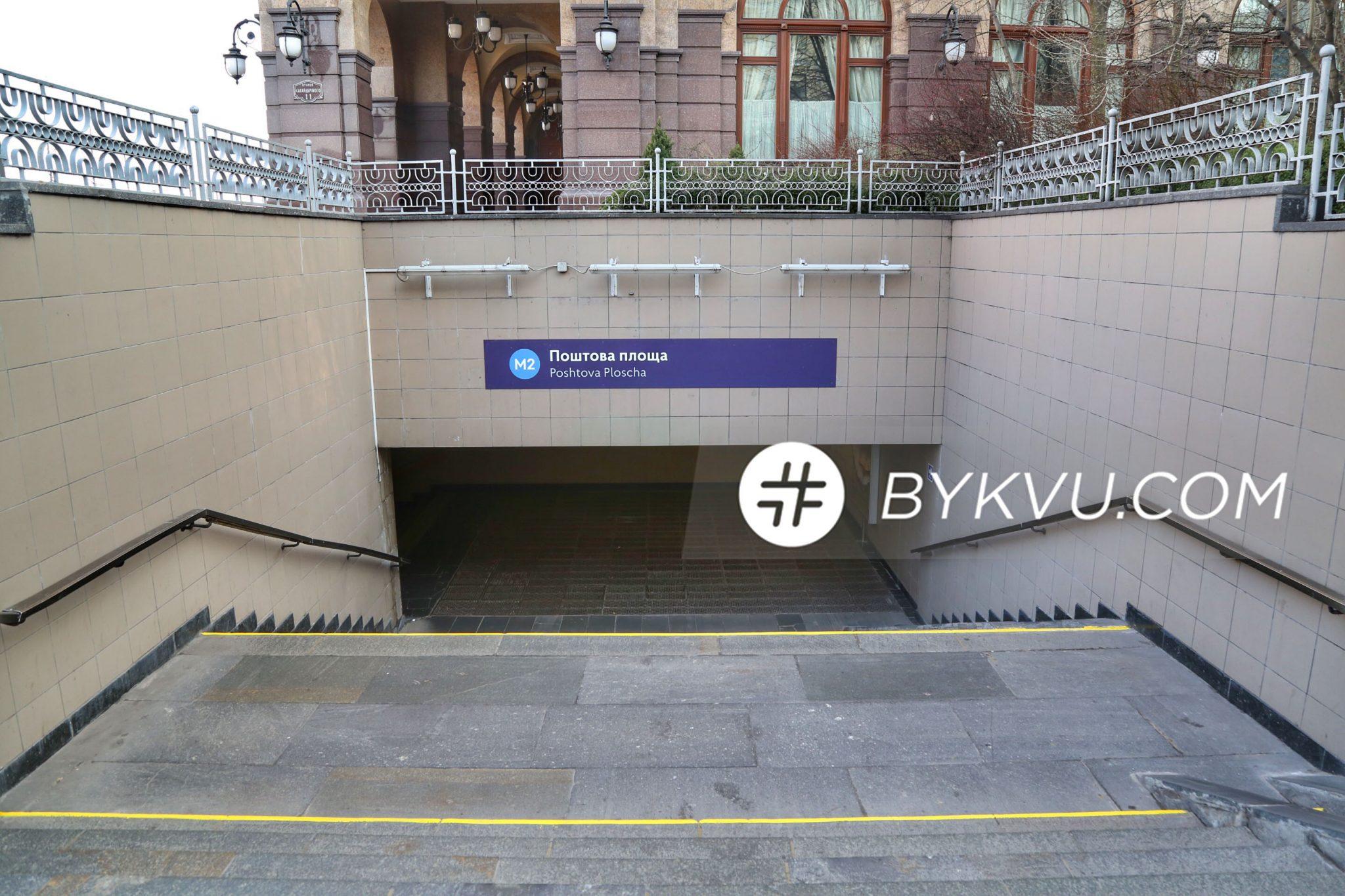 Киев_метро_карантин_маршрутки