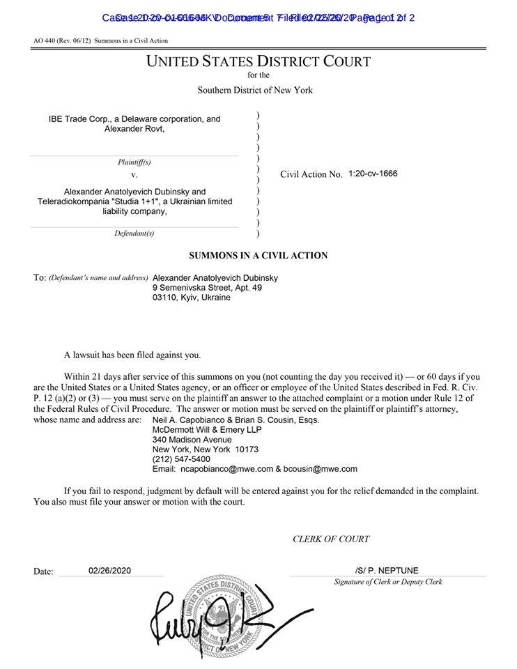 Американський суд надіслав повістки Коломойському і Дубинському, - Москаль