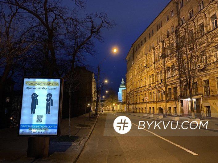 Киев во время карантина_07