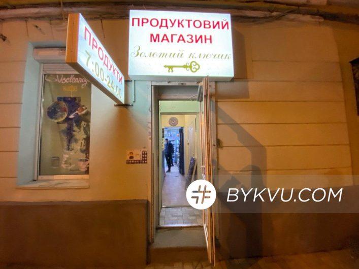 Киев во время карантина_08
