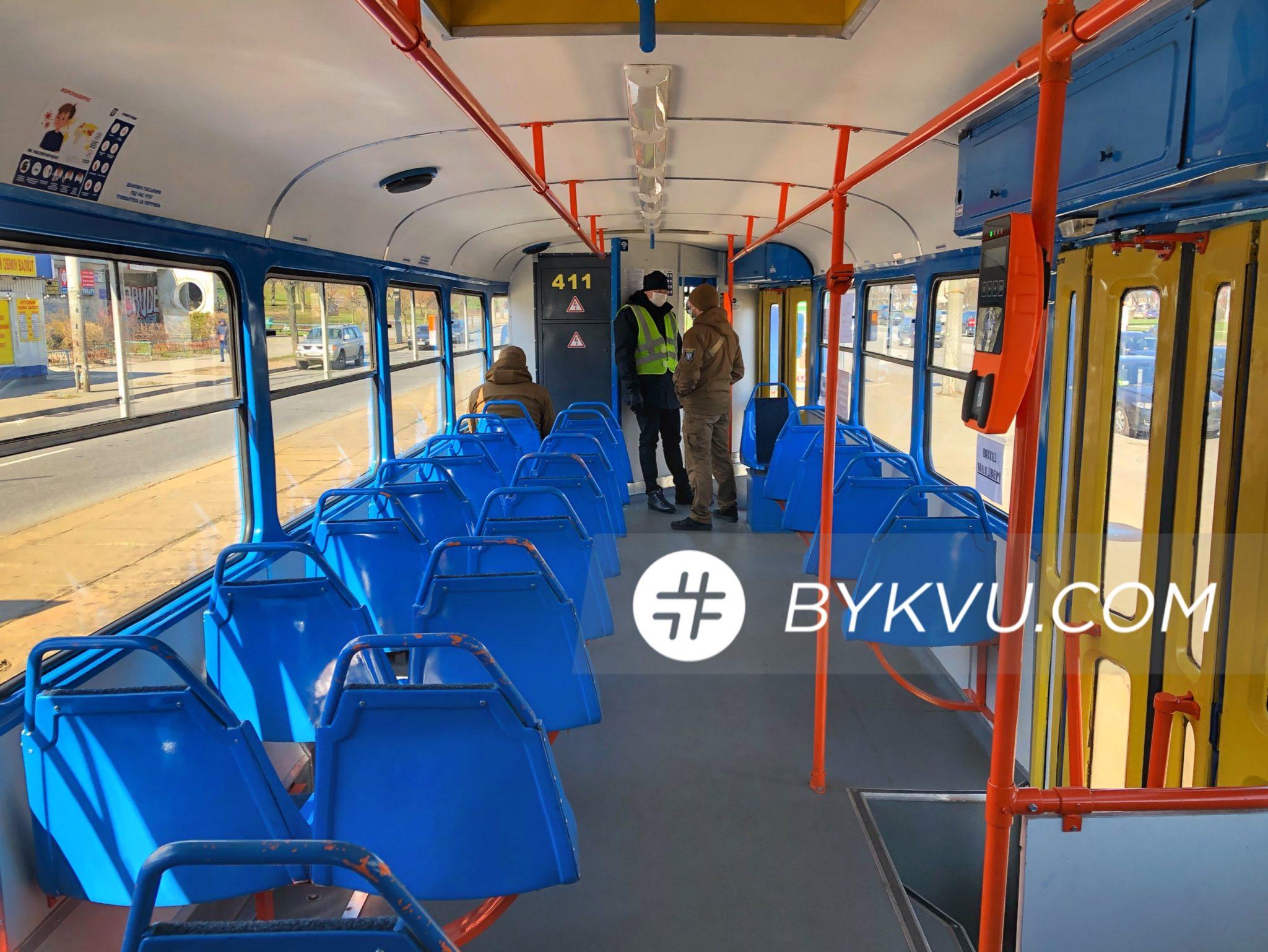 карантин_общественный транспорт_киев