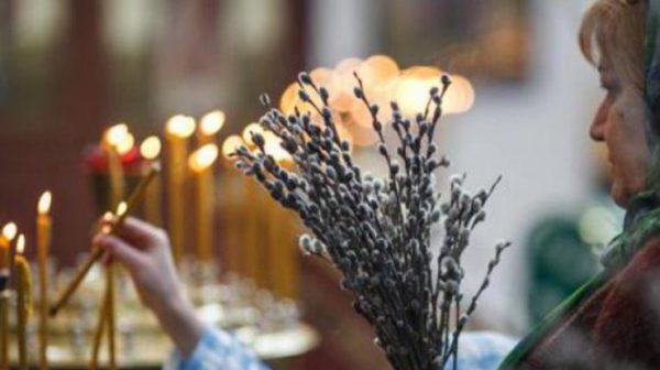 12 апреля в Украине Вербное воскресенье: история и традиции праздника, фото-1