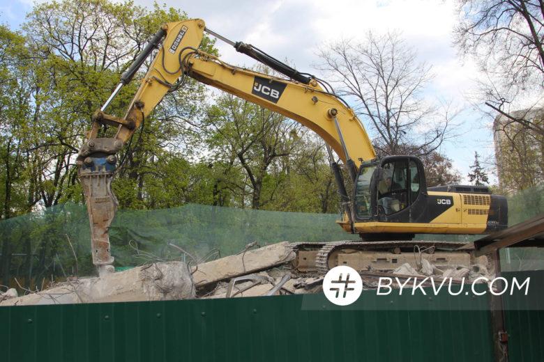 Киевский зоопарк_11