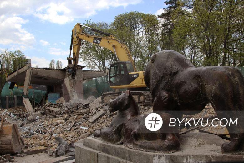 Киевский зоопарк_14