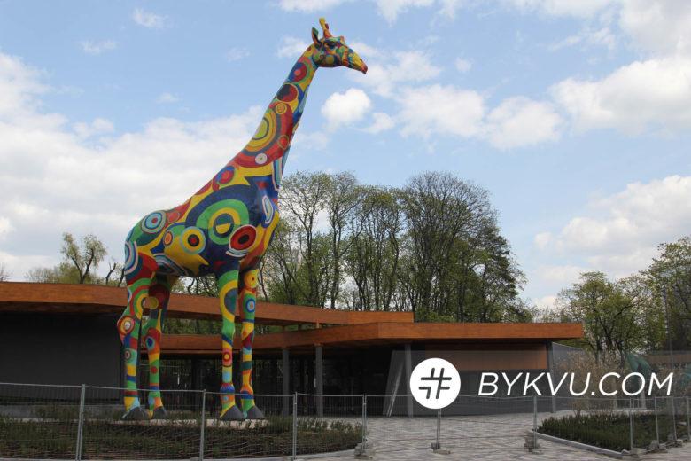 Киевский зоопарк_02