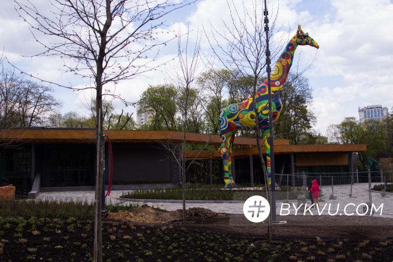 Киевский зоопарк_06