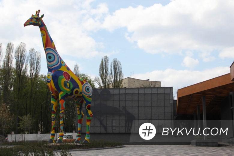 Киевский зоопарк_09