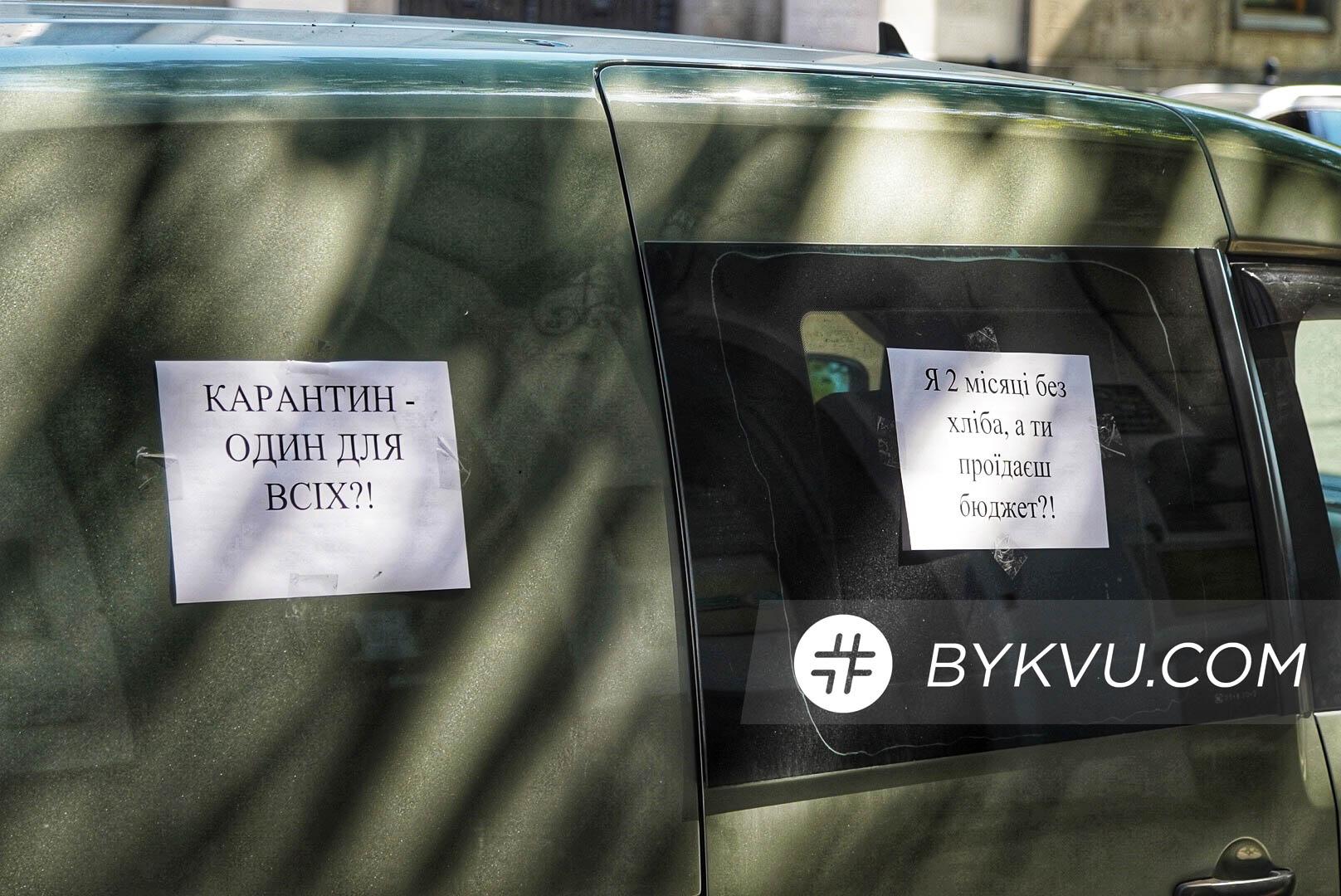 Митинг_Кабинет Министров_стычка_29 апреля