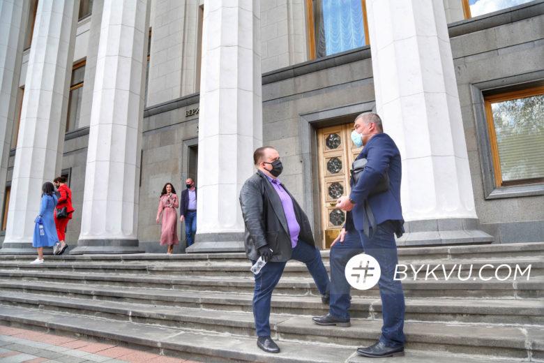 Заседание Верховной Рады 30 апреля_16