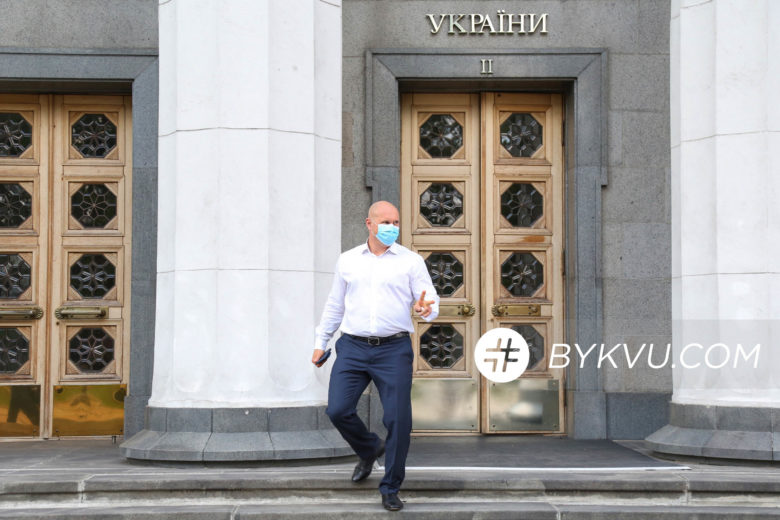Заседание Верховной Рады 30 апреля_02