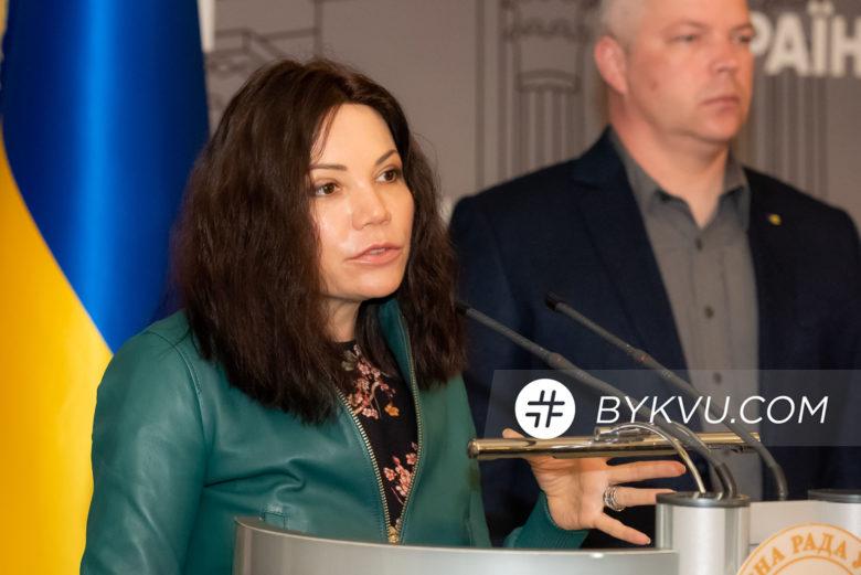 Виктория Сюмар в Верховной Раде 19 мая_01