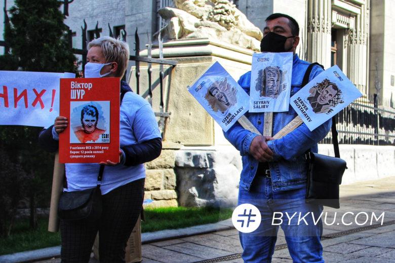 Акция родственников политзаключенных на Банковой 21 мая_01